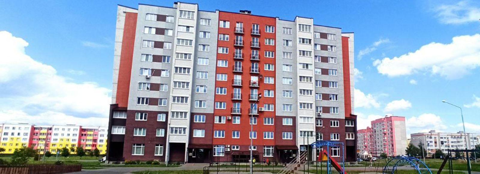 Долевое строительство в Кобрине